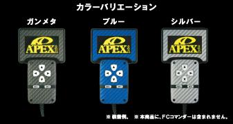 FCコマンダー用マジカルアートシート画像01