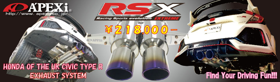RSX Racing Sports evolution EXTREME HONDA CIVIC TYPE R