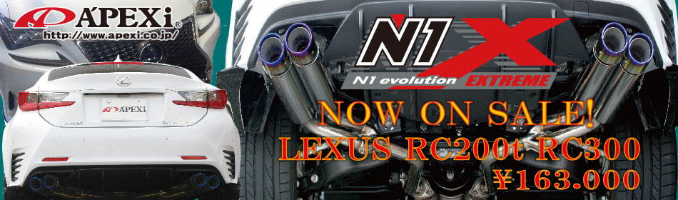 N1 Evolution Extreme LEXUS RC200t